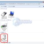 SOLUCIÓN: Dispositivo compuesto Brother Printer USB (Código de error 10)